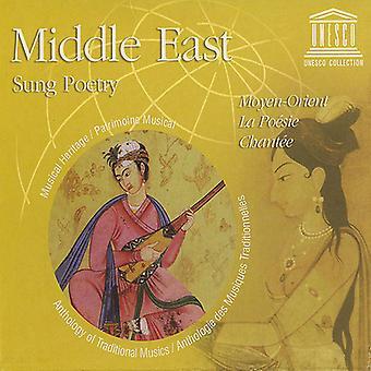 Forskellige kunstner - Mellemøsten: Sunget poesi [CD] USA import
