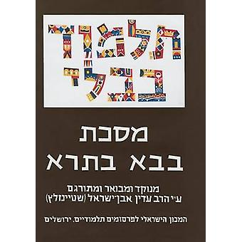 The Steinsaltz Talmud Bavli - Tractate Bava Batra Part 2 - Large by Ad