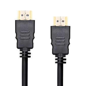 4 Metre Gold HDMI to HDMI High Speed Cable