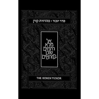 The Koren Yizkor - Memory and Meaning by Rabbi Norman Lamm - 978965301