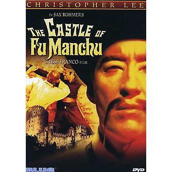 Castle of Fu Manchu [DVD] USA import