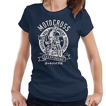 Motocross 1988 World Championship kvinner t-skjorte