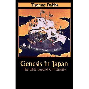Genesis au Japon: la Bible au-delà de christianisme