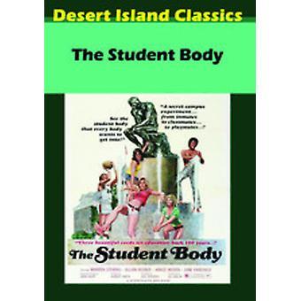 Importazione di studente USA corpo [DVD]