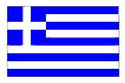 Greek Flag 5ft x 3ft With Eyelets For Hanging