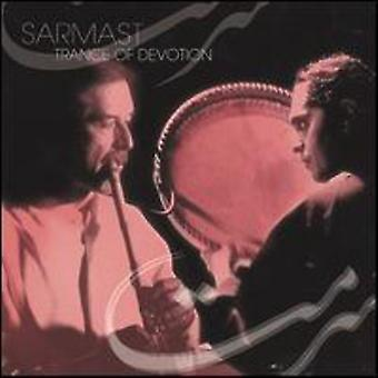 Hossein Omoumi-Madjid Khaladj - Trance of Devotion-Sarmast [CD] USA import