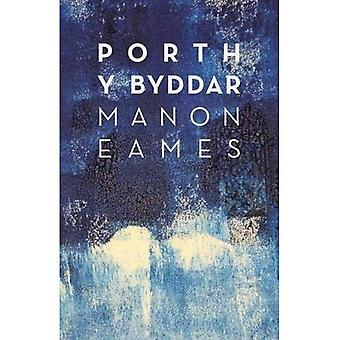 Porth y Byddar