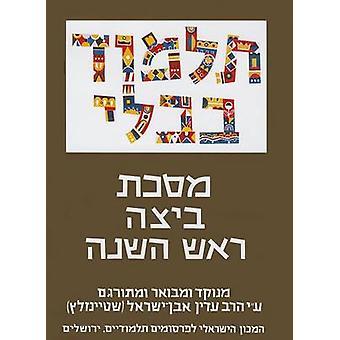 The Steinsaltz Talmud Bavli - Tractate Beitza & Rosh Hashana - Large b