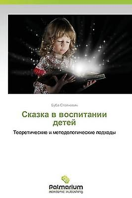 Skazka V Vospitanii Detey by Stoyanovich Buba