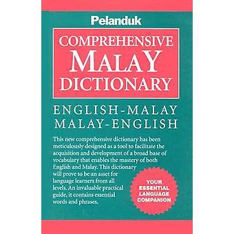 English-Malay and Malay-English Comprehensive Dictionary by Pelanduk