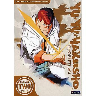 Yu Yu Hakusho: Stagione 2 importazione USA [DVD]