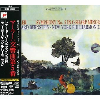 Leonard Bernstein - Mahler:Symphony No.5 in C-Sharp Mino [CD] USA import