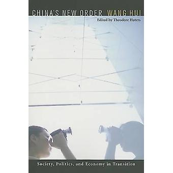 China's New Order - Society - Politics and Economy in Transition by Hu