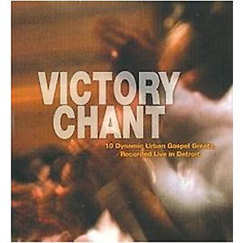 Victory Chant - Victory Chant [CD] USA import