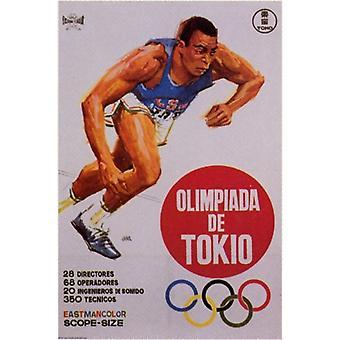 Tokio Olimpiada Movie Poster (11 x 17)