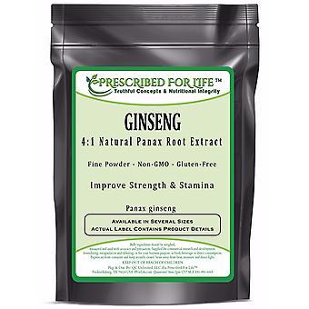 Ginseng - 4:1 Natural Panax Root Extract Powder (Panax ginseng)