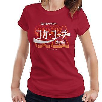 Coca Cola Retro Japanese White Text Women's T-Shirt