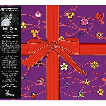 John Zorn - Gift [CD] USA import