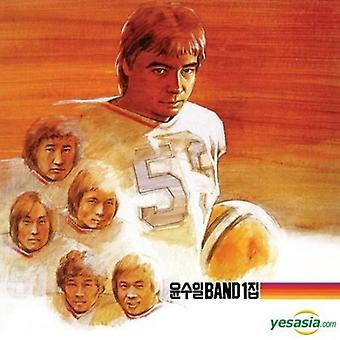 Yoon så Il - Yoon så Il Band Vol. 1 [CD] USA importere