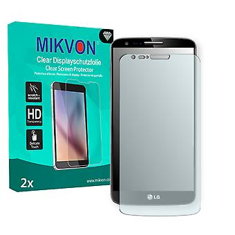 LG D801 G2 LTE Screen Protector - Mikvon Clear (Retail Package with accessories) (reduced foil)