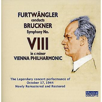 A. Bruckner - Bruckner: Symphony No. 8 [CD] USA import