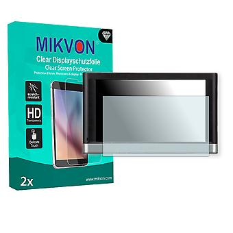 Garmin nüvi 2557LMT Screen Protector - Mikvon Clear (Retail Package with accessories)