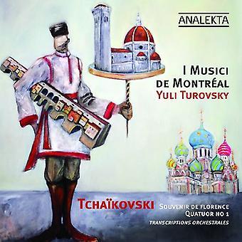 P.I. Tchaikovsky - Tcha Kovski: Souvenir De Firenze Quatuor No. 1 [CD] USA import