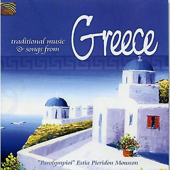 Traditional Music & Songs From Greece - Traditional Music & Songs From Greece [CD] USA import