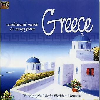Musica tradizionale & canzoni da Grecia - tradizionale musica & canzoni dalla Grecia [CD] USA importare
