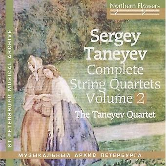 Taneyev Strygekvartet - Taneyev String Quartet 2 nr. 5 & 7 [CD] USA import