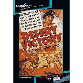 Desert sejr [DVD] USA import