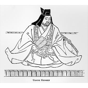 Uesugi Kenshin, from 'The History of the.. - Art Canvas
