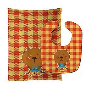 Carolines Treasures  BB6735STBU Honey Bear Baby Bib & Burp Cloth