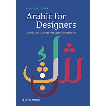 Arabic for Designers - An Inspirational Guide to Arabic Culture and Cr