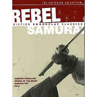 Rebel Samurai & Sixties [DVD] USA import