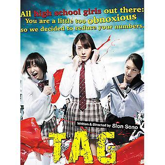 Tag (Riaru Onigokko) [DVD] USA import