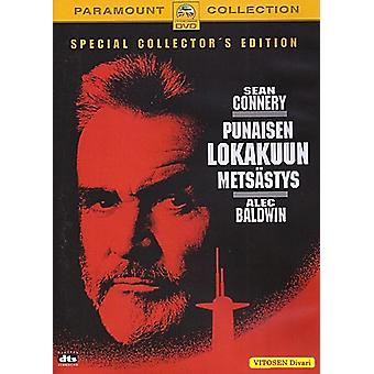 The hunt for Red October the Special Collector's Edition (DVD)