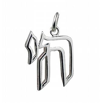 Silver 19x15mm Hebrew Chai the word for life Pendant or Charm