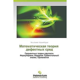 Matematicheskaya teoriya defektnykh sred av Belov Petr