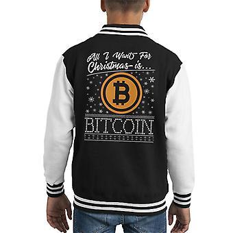 All I Want For Christmas Is Bitcoin Kid's Varsity Jacket
