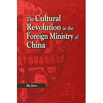 Culturele revolutie in de buitenlandse ministerie van China