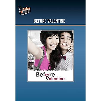 Before Valentine [DVD] USA import