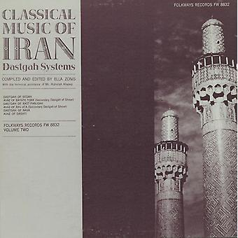 Musica classica di Iran - musica classica dell'Iran: importazione di vol. 2-Dastgah USA sistemi [CD]