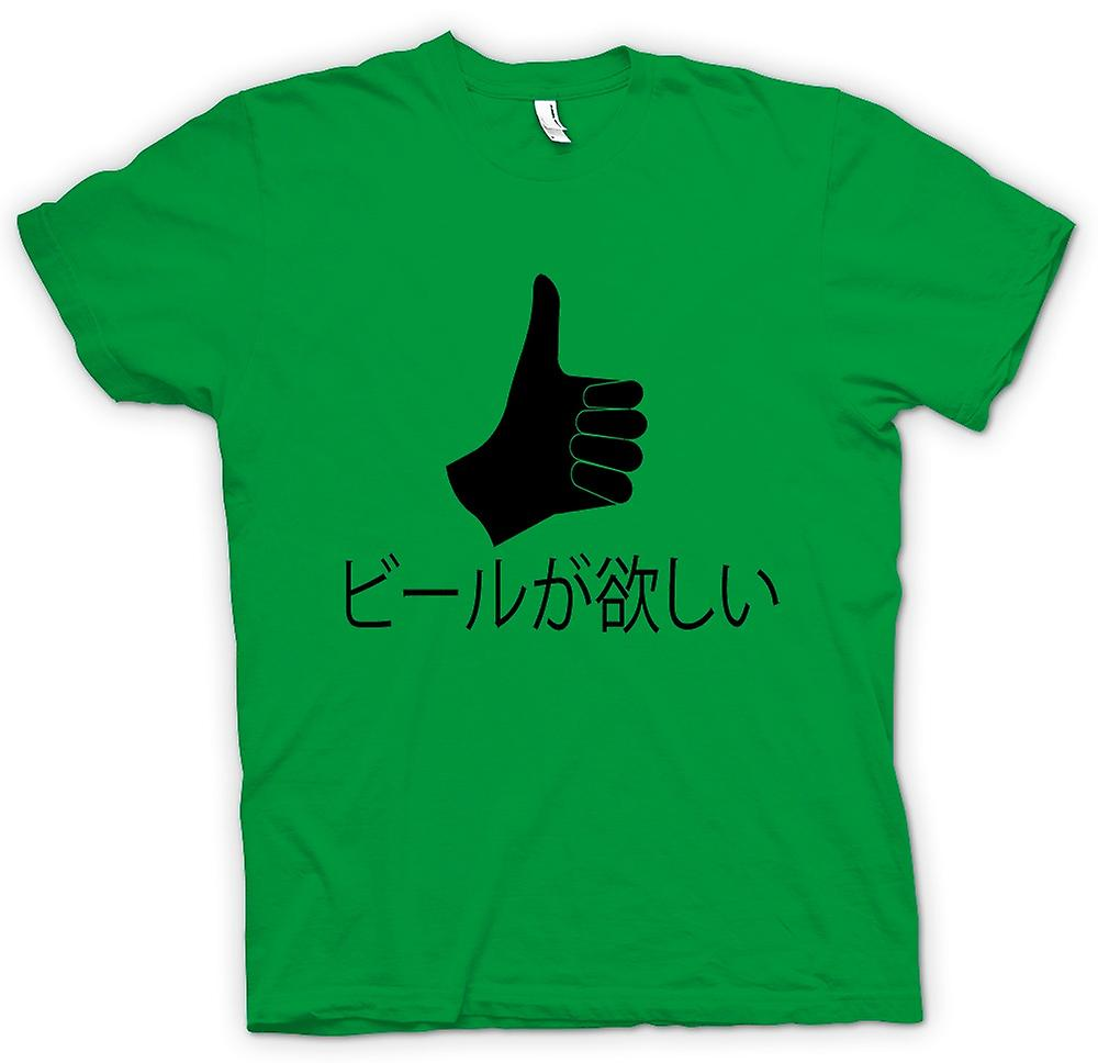 Mens T-shirt - Thumbs Japanese - Funny