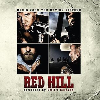 Dimitri Golovko - Red Hill [Music From the Motion Picture] [CD] USA import