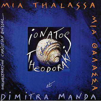 Angelique Ionatos - Mia Thalassa [CD] USA import