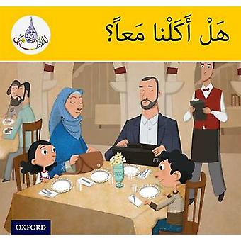 The Arabic Club Readers - Yellow Band - Did We Eat Together? by Rabab H