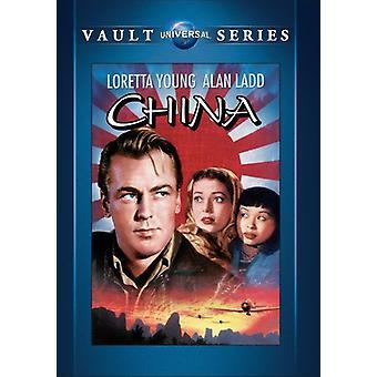 China [DVD] USA import