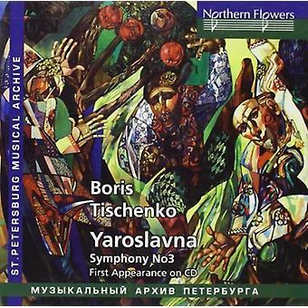 Symfoniorkester og kor af Leningrad Maly - Boris Tishchenko: Yaroslvana Op. 58 Symphony No.3 [CD] USA import