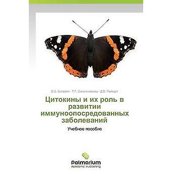 Tsitokiny j'ai ikh rol v razvitii immunooposredovannykh zabolevaniy de Bolevich S.B.